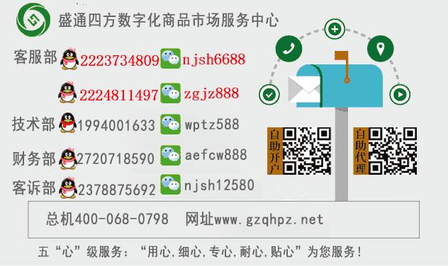 九龙农产品联系方式